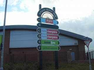 Retail park entrance sign